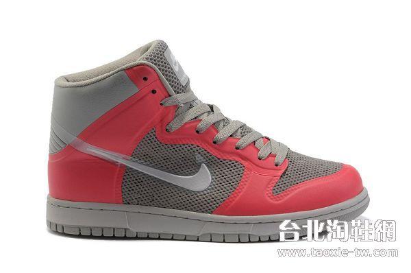 玫红色男生板鞋